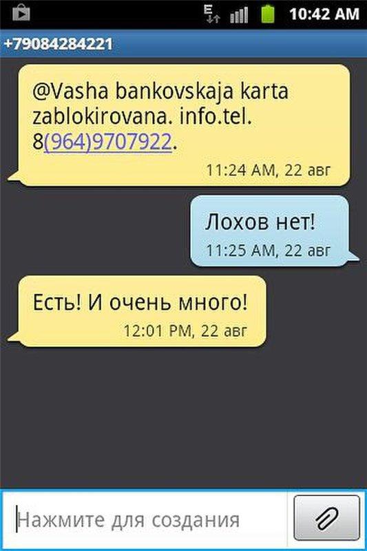 прикол вам абонет перевел тысячу рублей Москву или другой