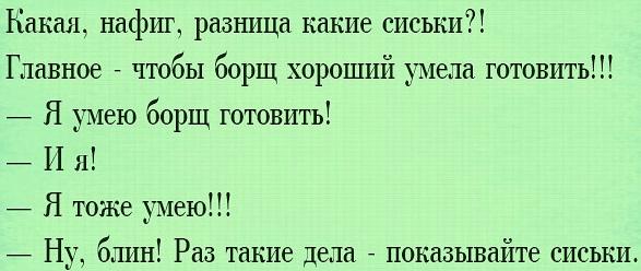 https://otvet.imgsmail.ru/download/32861479_3bfd72b4e9009acc4f551a7f0ffda2ef_800.jpg