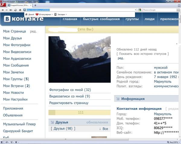 Вконтакте не показывает друзей онлайн 2015