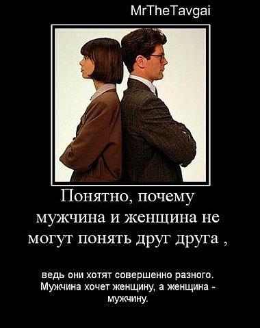 Психология женщин как их понять