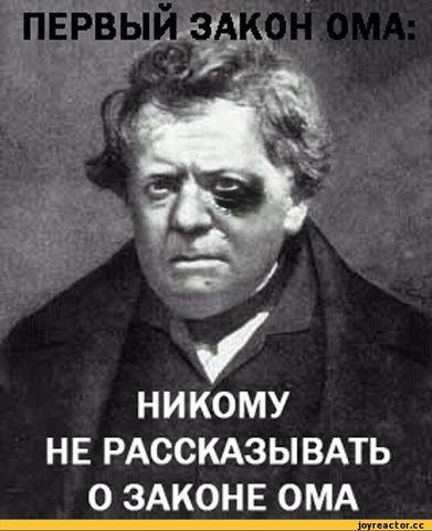"""У Москві загорівся ТЦ """"Персей для дітей"""", є постраждалі - Цензор.НЕТ 6204"""