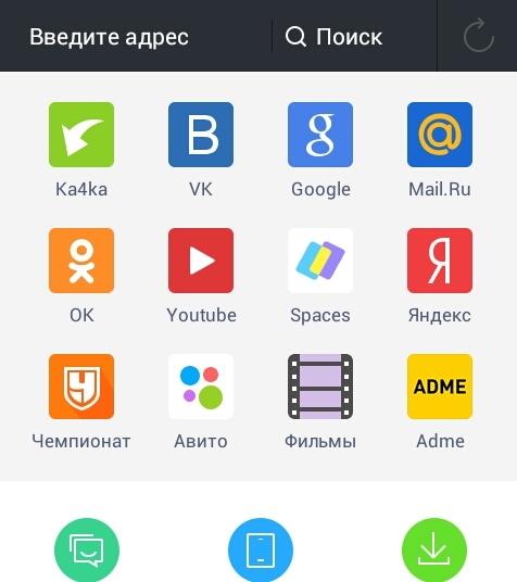 ка4ка опера для андройда БЕЗУМНО
