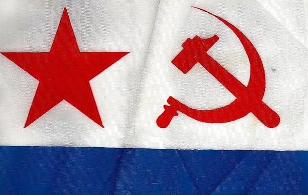 данном картинки военно морского флага ссср будут выглядеть новые