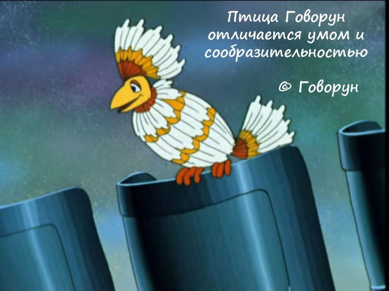 https://otvet.imgsmail.ru/download/33567414_74359cbfe24695687ce3c55d876f9259_800.jpg