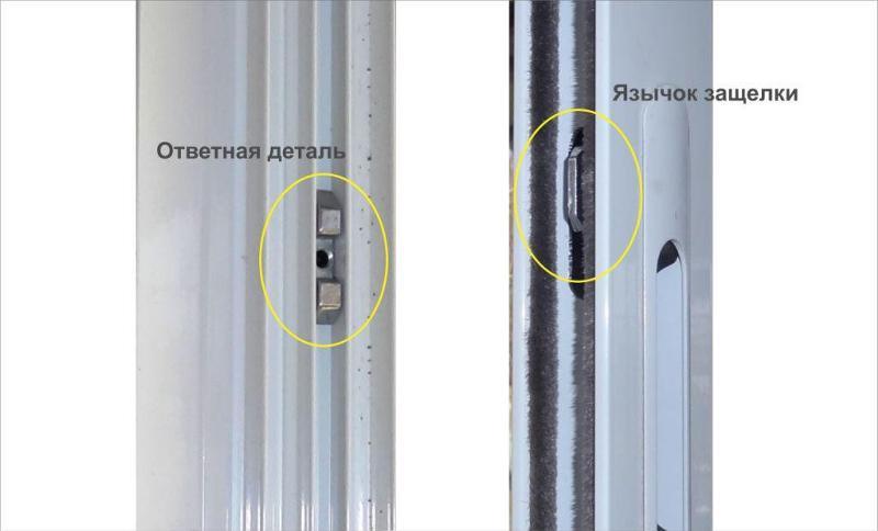 Ответы@mail.ru: фурнитура раздвижных алюминиевых окон.