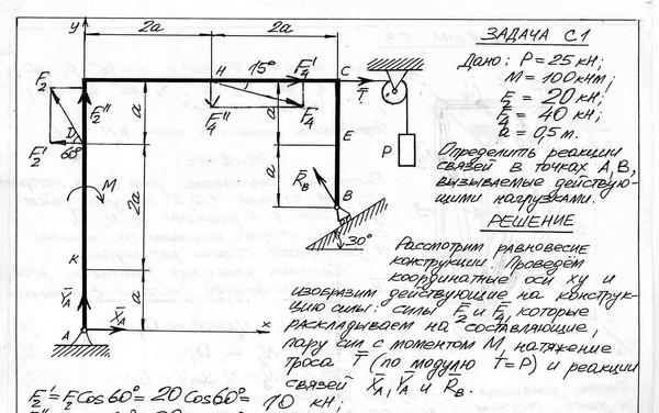 ГДЗ по Математике за 3 класс Г.В. Дорофеев Т.Н. Миракова часть 1 2