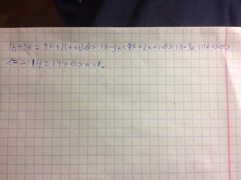 (x^2-9)-(2x-3) решебник (x-3) (x-3)-3x 9
