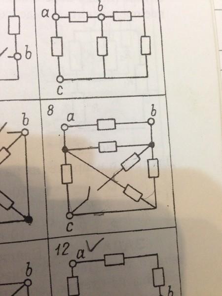 нарисовать схему в