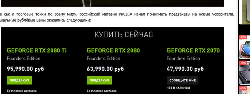 Ответы Mail ru: Что лучше купить? RX570 8gb vs GTX 1060 6gb