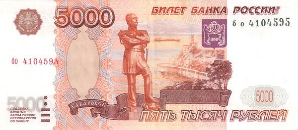 Какая самая крупная купюра в россии серебряная монета петр 3 1762 года