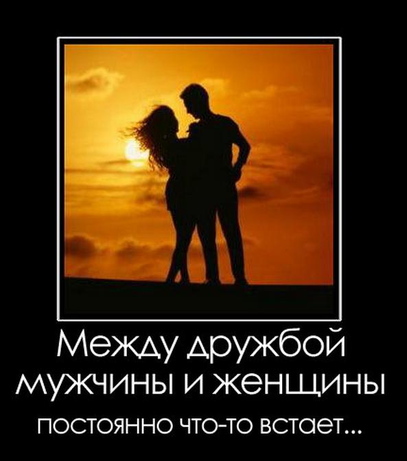 Картинки про мужчин и отношения с надписями, открытки яблочным