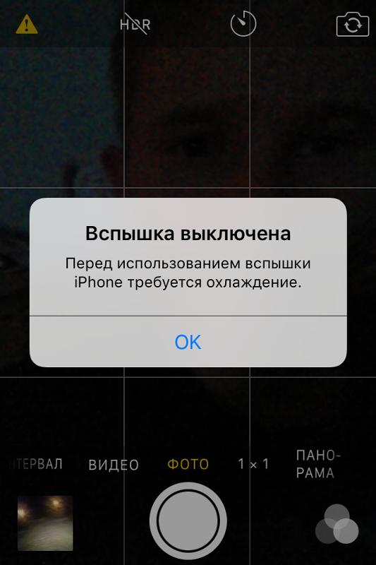 Не работает фотовспышка на телефоне