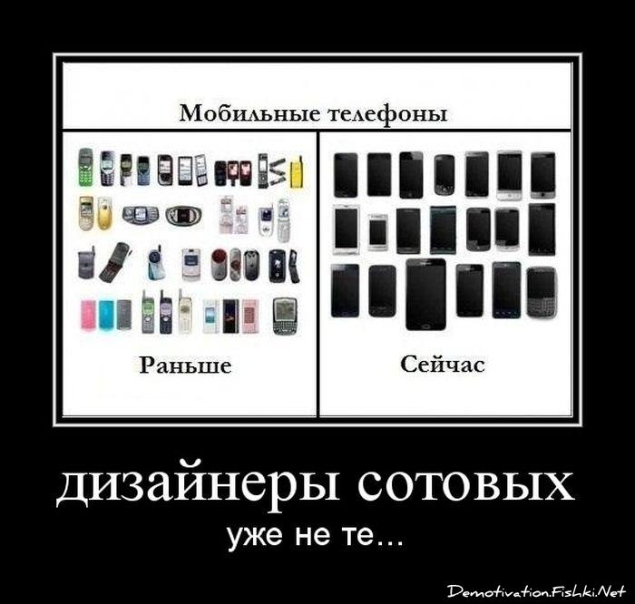https://otvet.imgsmail.ru/download/35443114_0cd9b2f31f81efda9a93e3e7dbf69580_800.jpg