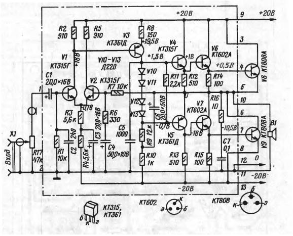 транзистор кт808 на кт805?
