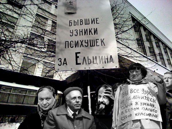 Как же им удалось свалить СССР?