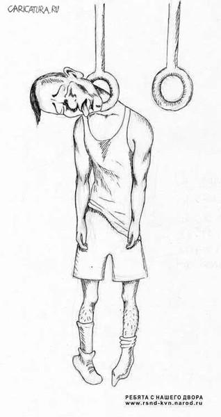 Как рисовать по теме спорт 82