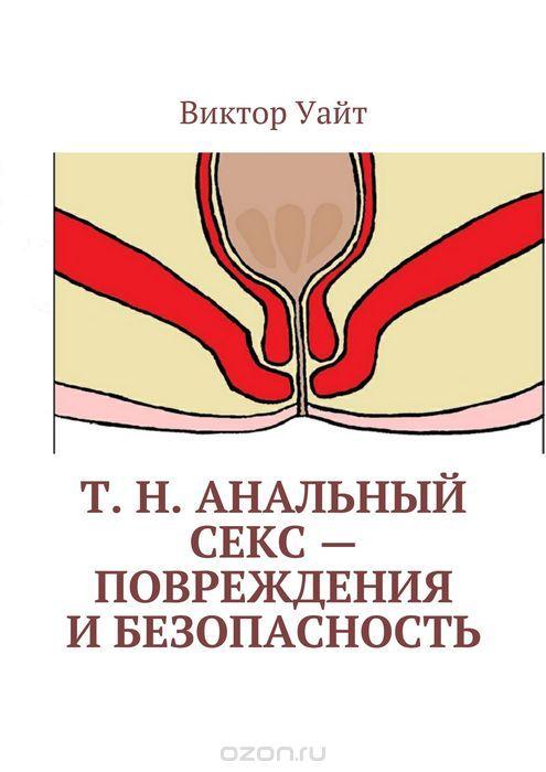 этом что-то самое групповое порно это отмочил )))) вождь