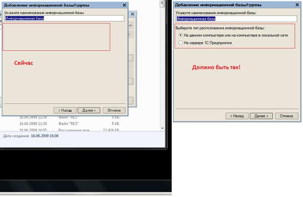Скачать программу o2c composer скачать программы для майнкрафт на телефон