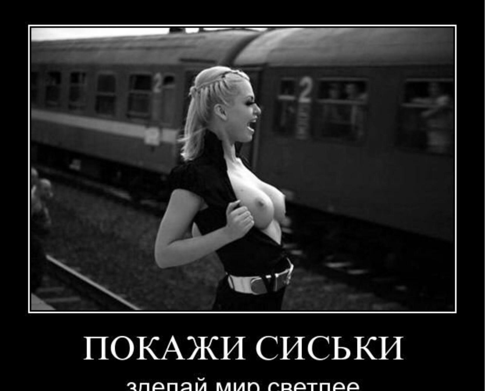 Ты моя радость и пизда