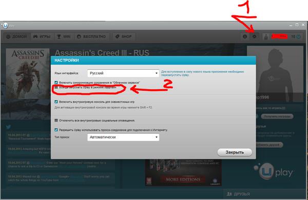 far cry 5 cd key serial key license key download
