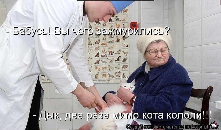 добрый доктор вакансии