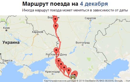 надежда электрички из москвы в краснодар ФИТНЕС-КЛУБ МЕЧТА