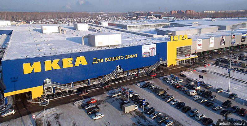 Каталог ИКЕА 2017  IKEAcom