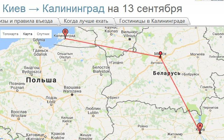 Москва гомель как лучше ехать
