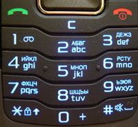 на телефоне что клавиатура двери