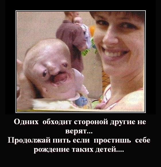 Ответы Mail.Ru: Скажите если девушка много(пиво и пр) пьёт ...