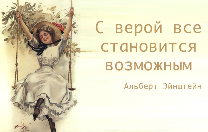 https://otvet.imgsmail.ru/download/37572712_31397af371ce3c1a33006d23bd05cb9c_800.jpg