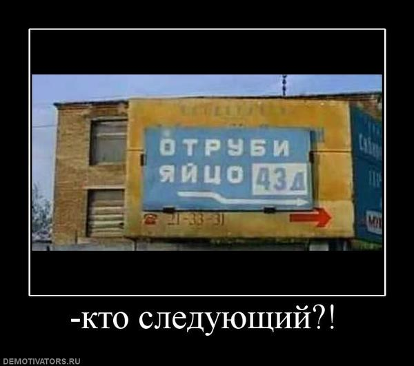 https://otvet.imgsmail.ru/download/376369f960159701925c10a5546d4a14_i-369.jpg