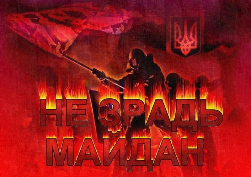 20 февраля в День Героев Небесной Сотни люди продолжают нести цветы и свечи на Майдан - Цензор.НЕТ 3798