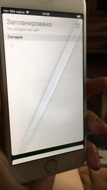 фото не видно полосы айфон канал неожиданно снял