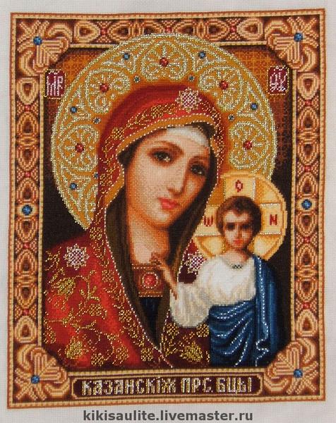 Вышивка крестом схемы иконы божьей матери казанской