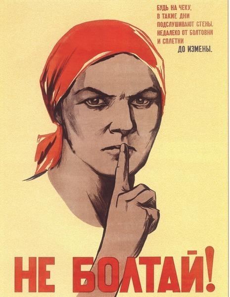 Ответы Mail.ru: Рассмотри советские плакаты 20-30-х годов прошлого века.  Напиши своими словами, к чему они призывают?