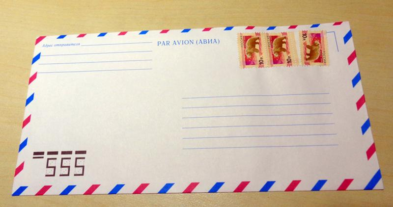 Как заполнять открытки за границу