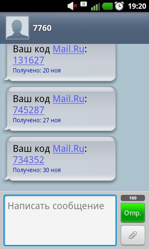 СМС пен парольсіз тіркеусіз ойын автоматтары