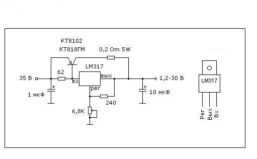 Стабилизаторы напряжения на кт837 сварочные аппараты тдм 401 характеристики