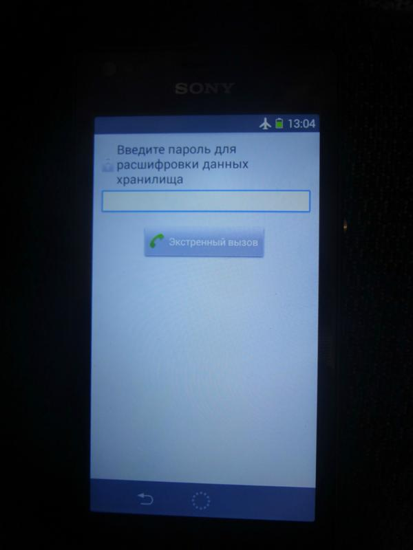 Recovery for xperia m