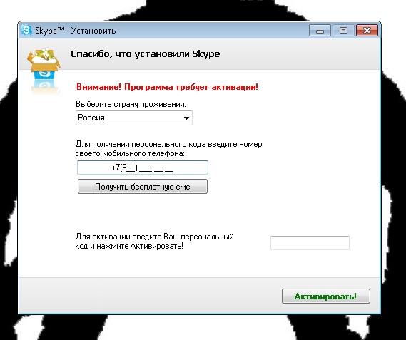 officesuite pro 7 для android код активации