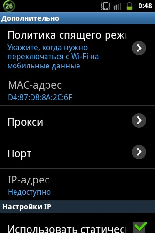 готовыми как посмотреть словарь на андроиде телефон