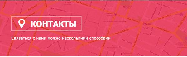 html на картинку наложить картинку