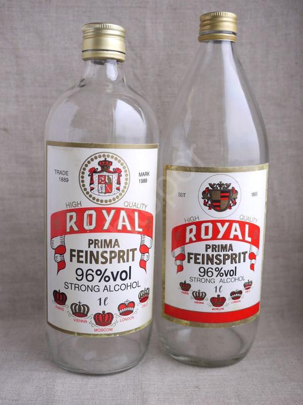 Этикетки на бутылку с фото виктория высокопоставленные зулусы