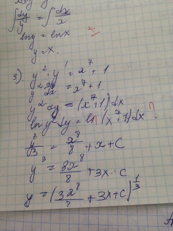 И порядков решебник z=4x2y+xy2+4xy найти первого дифференциал второго