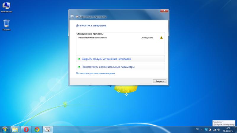 программа фотошоп скачать бесплатно для Windows 7 - фото 8