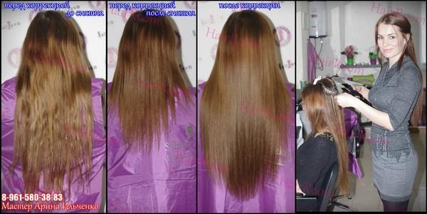 На какую длину волос можно нарастить волосы