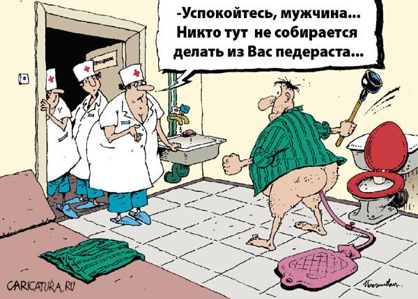 Детская поликлиника в украине