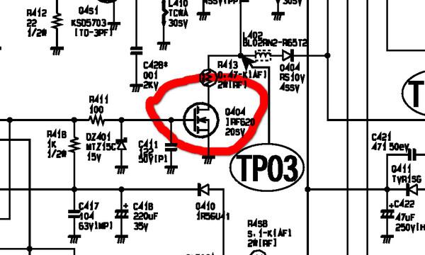 По схеме Q404. схема есть:
