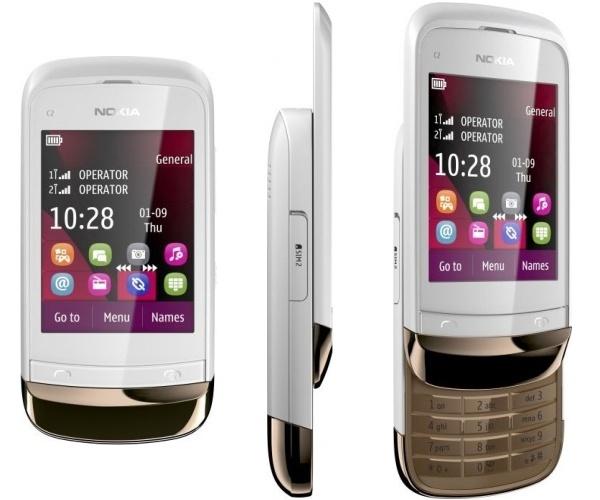 телефоны, нокиа с 2 03 цена люди пишут
